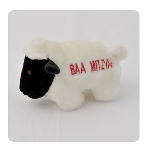 Baa Mitzvah Dog Toy dog bowls,susan lanci, puppia,wooflink, luxury dog boutique,tonimari,pet clothes, dog clothes, puppy clothes, pet store, dog store, puppy boutique store, dog boutique, pet boutique, puppy boutique, Bloomingtails, dog, small dog clothes, large dog clothes, large dog costumes, small dog costumes, pet stuff, Halloween dog, puppy Halloween, pet Halloween, clothes, dog puppy Halloween, dog sale, pet sale, puppy sale, pet dog tank, pet tank, pet shirt, dog shirt, puppy shirt,puppy tank, I see spot, dog collars, dog leads, pet collar, pet lead,puppy collar, puppy lead, dog toys, pet toys, puppy toy, dog beds, pet beds, puppy bed,  beds,dog mat, pet mat, puppy mat, fab dog pet sweater, dog sweater, dog winter, pet winter,dog raincoat, pet raincoat,