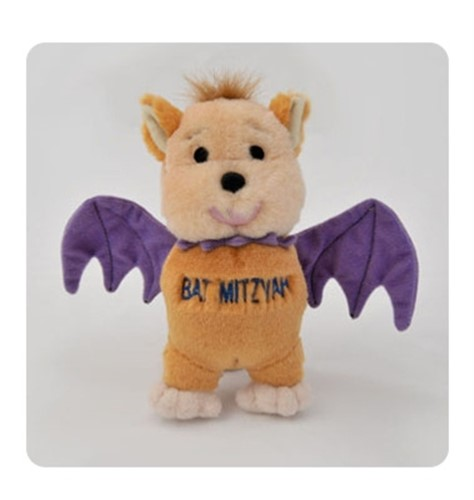Bat Mitzvah the Bat Dog Toy dog bowls,susan lanci, puppia,wooflink, luxury dog boutique,tonimari,pet clothes, dog clothes, puppy clothes, pet store, dog store, puppy boutique store, dog boutique, pet boutique, puppy boutique, Bloomingtails, dog, small dog clothes, large dog clothes, large dog costumes, small dog costumes, pet stuff, Halloween dog, puppy Halloween, pet Halloween, clothes, dog puppy Halloween, dog sale, pet sale, puppy sale, pet dog tank, pet tank, pet shirt, dog shirt, puppy shirt,puppy tank, I see spot, dog collars, dog leads, pet collar, pet lead,puppy collar, puppy lead, dog toys, pet toys, puppy toy, dog beds, pet beds, puppy bed,  beds,dog mat, pet mat, puppy mat, fab dog pet sweater, dog sweater, dog winter, pet winter,dog raincoat, pet raincoat,