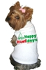 Happy Howlidays - Dog Christmas Tee Shirt