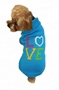 Love Dog Sweater puppy bed,  beds,dog mat, pet mat, puppy mat, fab dog pet sweater, dog swepet clothes, dog clothes, puppy clothes, pet store, dog store, puppy boutique store, dog boutique, pet boutique, puppy boutique, Bloomingtails, dog, small dog clothes, large dog clothes, large dog costumes, small dog costumes, pet stuff, Halloween dog, puppy Halloween, pet Halloween, clothes, dog puppy Halloween, dog sale, pet sale, puppy sale, pet dog tank, pet tank, pet shirt, dog shirt, puppy shirt,puppy tank, I see spot, dog collars, dog leads, pet collar, pet lead,puppy collar, puppy lead, dog toys, pet toys, puppy toy, dog beds, pet beds, puppy bed,  beds,dog mat, pet mat, puppy mat, fab dog pet sweater, dog sweater, dog winter, pet winter,dog raincoat, pet rain