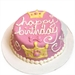 Prince or Princess Cake-Personalized - br-princecake