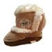 Pugg Boot Pet Toy  - hdd-pugg-toy
