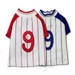 Striped Baseball Jersey - Navy - gooby-jerseyS-BPH