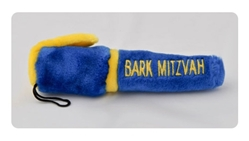 Bark Mitzvah Dog Toy dog bowls,susan lanci, puppia,wooflink, luxury dog boutique,tonimari,pet clothes, dog clothes, puppy clothes, pet store, dog store, puppy boutique store, dog boutique, pet boutique, puppy boutique, Bloomingtails, dog, small dog clothes, large dog clothes, large dog costumes, small dog costumes, pet stuff, Halloween dog, puppy Halloween, pet Halloween, clothes, dog puppy Halloween, dog sale, pet sale, puppy sale, pet dog tank, pet tank, pet shirt, dog shirt, puppy shirt,puppy tank, I see spot, dog collars, dog leads, pet collar, pet lead,puppy collar, puppy lead, dog toys, pet toys, puppy toy, dog beds, pet beds, puppy bed,  beds,dog mat, pet mat, puppy mat, fab dog pet sweater, dog sweater, dog winter, pet winter,dog raincoat, pet raincoat,